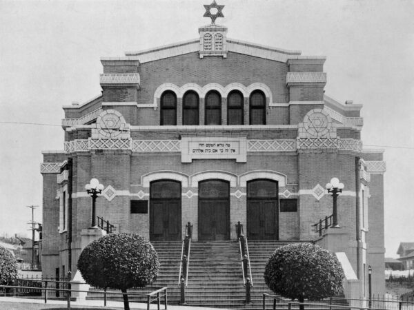 What was then Bikur Holim in the days when it was the congregation's home
